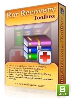 Text file recovery software