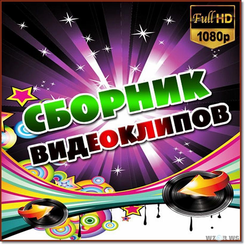 MP3-Pesnja.com: mp3 песни и музыку можно слушать онлайн и ...