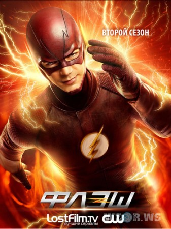 Флэш / The Flash / 2 сезон (2015) WEB-DLRip