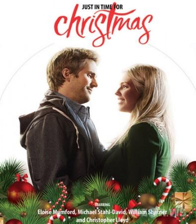 Как раз под Рождество / Just in Time for Christmas (2015) WEB-DLRip | WEB-DL 720p