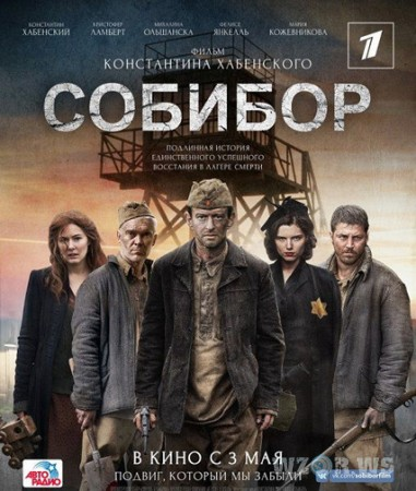Собибор (2018) WEB-DLRip | WEB-DL 720p
