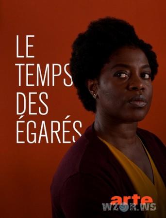 Умри или странствуй / Le temps des égarés (2018) HDTVRip   HDTV 720p