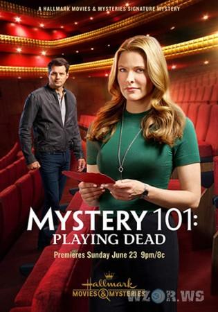 Тайна 101: Притворщики / Mystery 101: Playing Dead (2019) HDTVRip | HDTV 720p